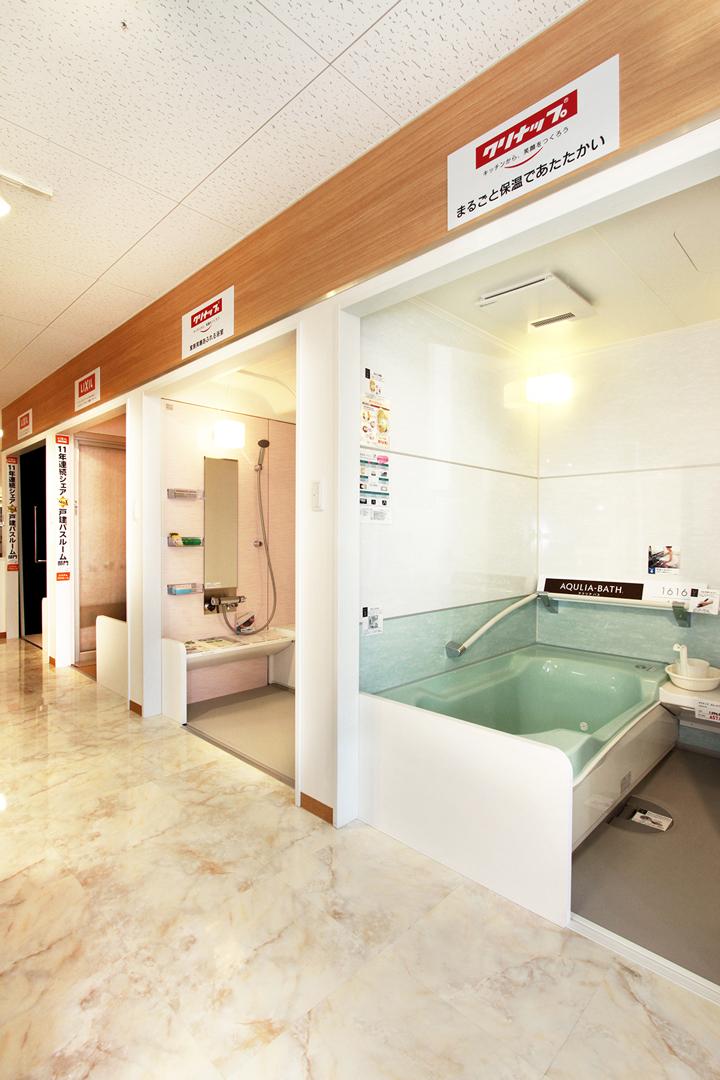 浴室展示コーナー